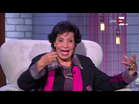 رجاء حسين: لو طلب زوجي مني إجراء عمليات تجميل كنت طلقته