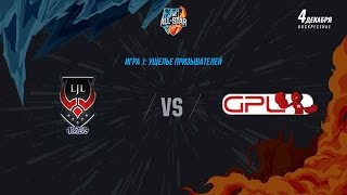 GPL vs LJL, game 1