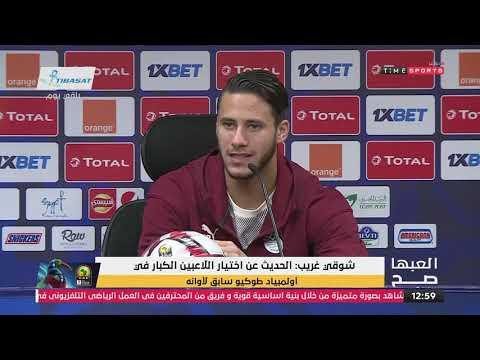 رمضان صبحي: امنحوا اللاعبين حقهم قبل السؤال عن محمد صلاح