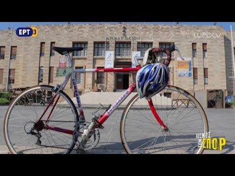 """Τα ποδήλατα … ζωντάνεψαν στην """"HISTORICA"""" της Ρόδου"""