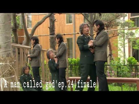 """A man called god"" last episode (24) Korean Drama With English Subtitle."