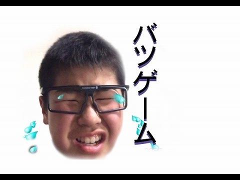 わいわいTV Part02