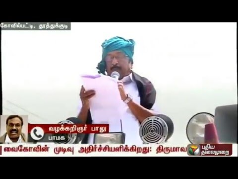 PMK-Balu-talks-about-Vaikos-decision-not-to-contest-in-assembly-elections