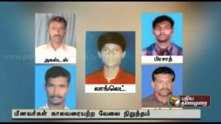 Indefinite strike by Rameswaram fishermen protesting against the death sentence
