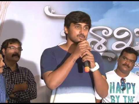 Vaishakham Movie Press Meet Video