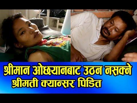 (Harigopal Benju & his wife - Duration: 10 minutes.)