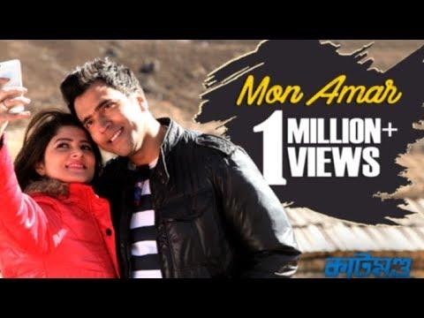Mon Amar | Full Video Song | Katmundu Bengali Movie| Srabanti | Mimi | Abir | Soham | Raj |
