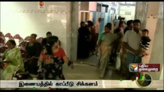 Sikkanam + Semippu = Selvam (01/04/2014) - Part 2