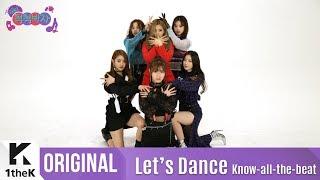 Video Let's Dance(렛츠댄스): (G)I-DLE((여자)아이들) _ LATATA MP3, 3GP, MP4, WEBM, AVI, FLV April 2019