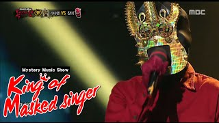 [King of masked singer] 복면가왕 - legendary guitar man - There is truth in wine 20150830, MBCentertainment,radiostar