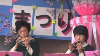 羽黒コミ五条川桜まつり3)オカリナ演奏