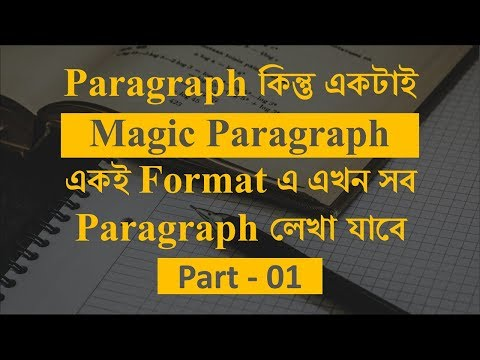 Paragraph writing one easy format for all paragraph in Bangla   How to write a paragraph