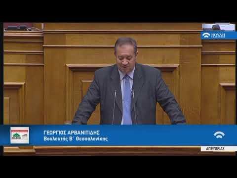 Γ.Αρβανιτίδης(Ειδ.Εισ.Δημοκρατική Συμπαράταξη)(Προϋπολογισμός 2018)(11/12/2017)