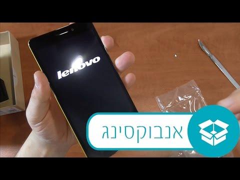 אנבוקסינג Lenovo K3 Note