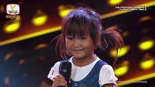 ស៊ៃ ស៊ុនហ័ង - ដើរចេញដើម្បីក្ដីសុខបង (Blind Audition Week 6 | The Voice Kids Cambodia Season 2)