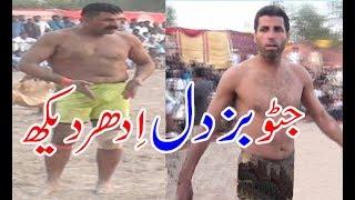 Video Javed Jutto Vs Guddo Pathan Vs Acho Bakra 302 Vs Jhangir Pappo - Pakistan Punjab Kabaddi MP3, 3GP, MP4, WEBM, AVI, FLV Desember 2018