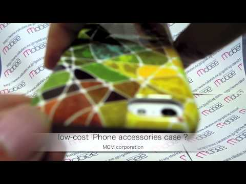 """2013 """"Budget"""" iPhone Case Showed on Video"""