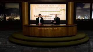 ניהול הליכי קדם משפט בתיקי גירושין #סרטון 2 מתוך 10