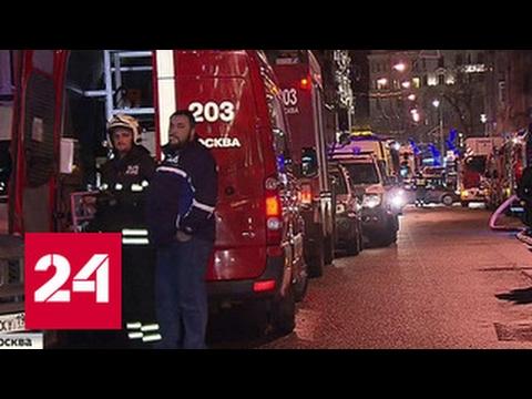 Пожар в НИИ Бурденко начался в операционной (видео)