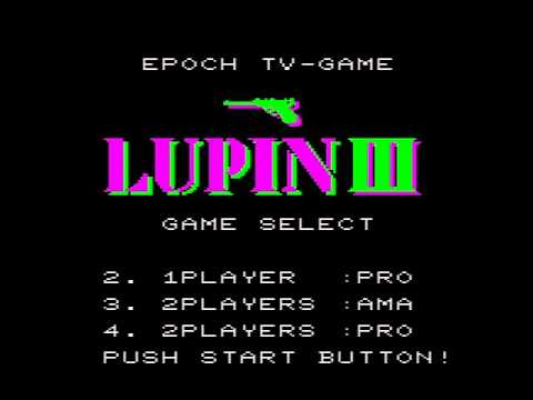 Lupin III gameplay, Super Cassette Vision