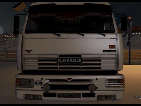 Kamaz 5460 v3.0