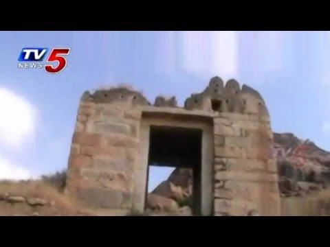 Kanigiri Fort in Trouble at Parakasham District : TV5 News