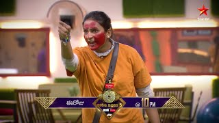 Nominations day .. It's going to be tough for sure! #BiggBossTelugu5 today at 10 PM