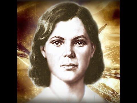 Валерия Гнаровская (1923 - 1943)