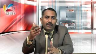 KTV News UK Special Program with Zahid Farooq and Khalil malik CEO KTV UK