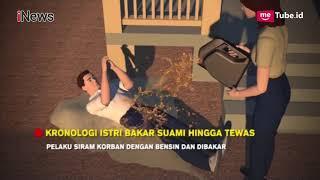 Video Kronologi Istri Bakar Suami Hingga Tewas di Lombok Timur - Police Line 16/01 MP3, 3GP, MP4, WEBM, AVI, FLV Januari 2019