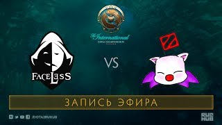 Faceless vs Moogle, The International 2017 Qualifiers [Mila]