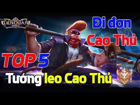 Liên quân mobile Top 5 Tướng Leo Cao Thủ Cuối Mùa 9 cho AE Boy One Champ Trải Nghiệm Game - Thời lượng: 10 phút.