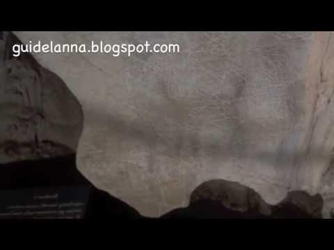 ภาพเขียนโบราณ ผนังถ้ำน้ำลอด ปางมะผ้า แม่ฮ่องสอน Thum Lod Pang Mapha Mae Hong Son (видео)