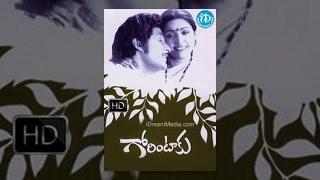 Gorintaku Full Length Movie (1979) - Shobhan Babu, Sujatha, Savitri, Dasari Narayana Rao, Mahadevan