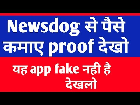 Newsdog App Payment Proof On Paytm Earning This App Is Not Fake || By Technical Boss