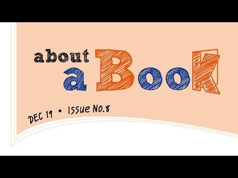 "about a Book (Dec 19 Issue No.8) : 80 คำกริยาวิเศษณ์ลงท้ายด้วย ""ริ"""