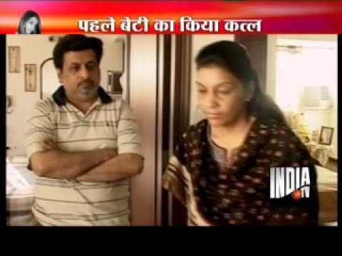 Watch the Complete Story from Day of Aarushi's Murder till Date, Part 2