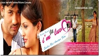 Nepali short film I am in Love HD