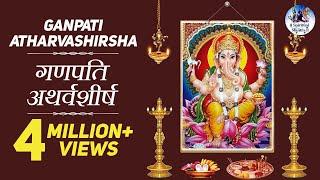 Ganpati Atharvashirsha Lata Mangeshkar   श्री गणपत्यथर्वशीर्ष   Ganesh Stuti   Devotional Song