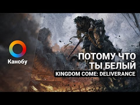 HYPE NEWS [13.02.2018]: расизм в Kingdom Come: Deliverance (нет), Kung Fury 2, CD Projekt RED на E3