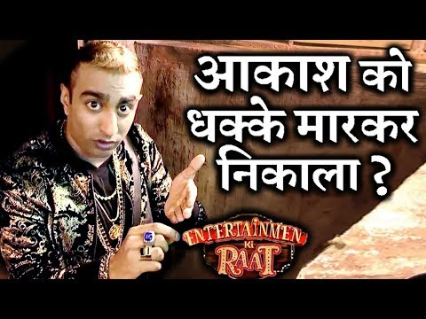 What? Akash Dadlani KICKED OUT from 'Entertainment Ki Raat' !