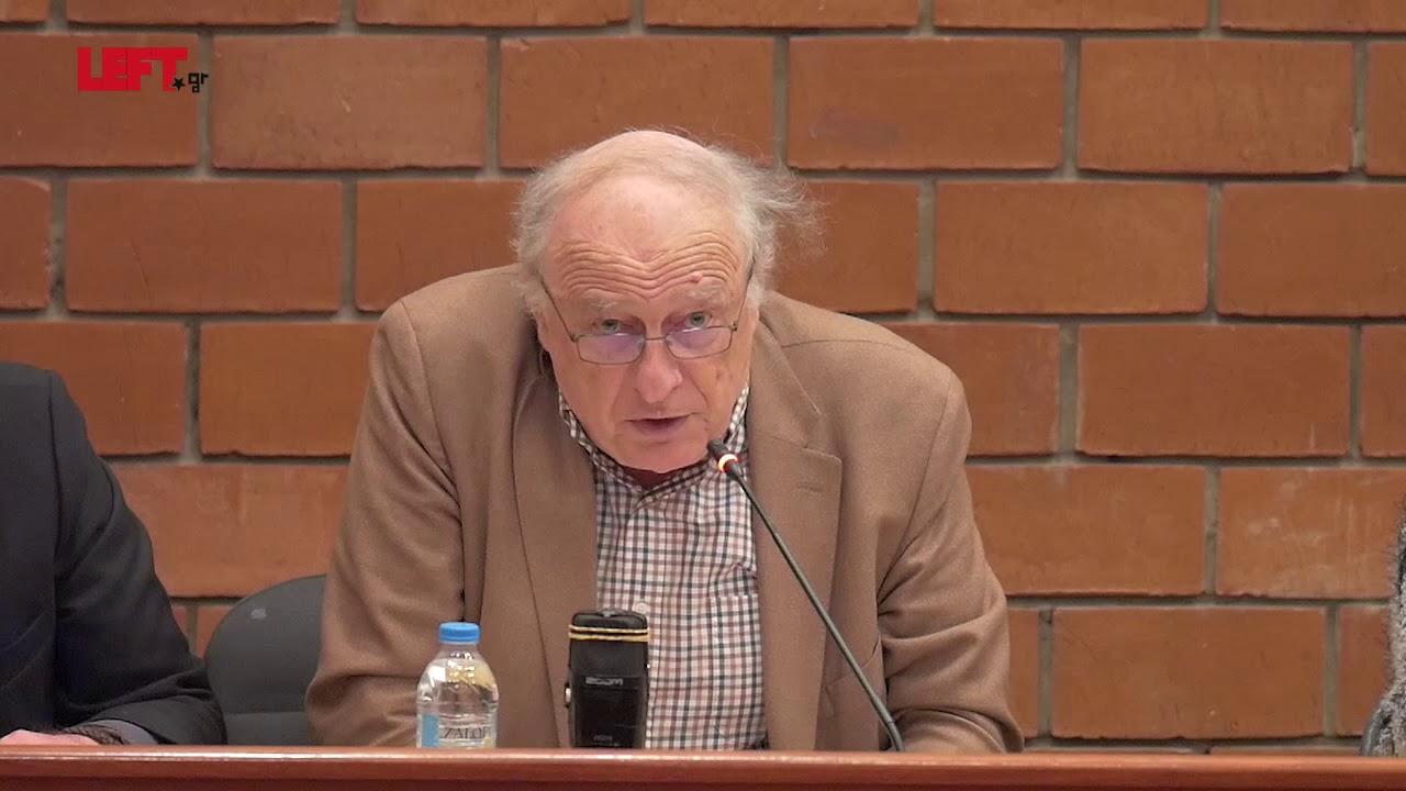 """Το """"Μακεδονικό"""" ζήτημα: Τότε και τώρα -Σωτήρης Βαλντέν"""