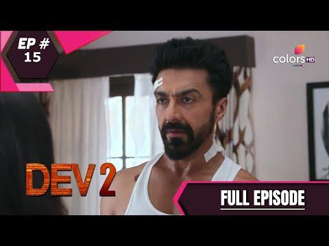Dev - Season 2 | देव | Episode 15