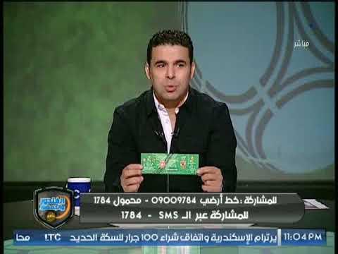 خالد الغندور يكشف عن هدية النادى الاهلى له