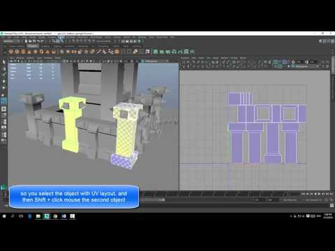 How to Duplicate UV attribute in Maya