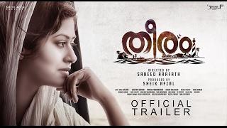 Theeram Movie Trailer