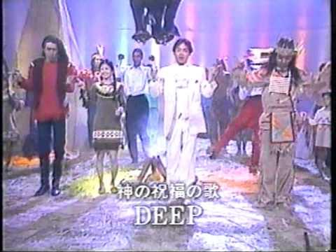 ★渋谷哲平・DEEP隊★ とんねるずのみなさんのおかげです
