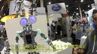 20秒でわかる組立ロボット「Meccanoid」(CES2015面白ガジェット特集)