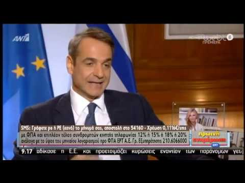 «Η ψήφος των Ελλήνων του εξωτερικού να μετράει στο σύνολο της επικράτειας» | 15/10/2019 | ΕΡΤ