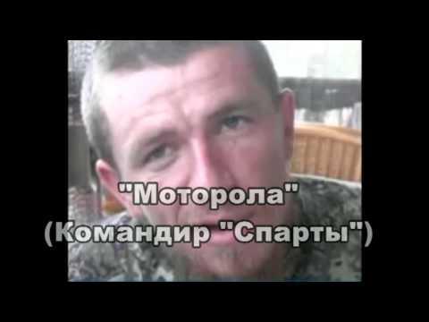 Не дошедшие до Киева